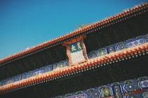BEIJING (39.9167° N, 116.3833° E)