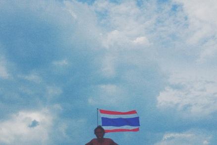 KOH PHI PHI (7.7333° N, 98.7667° E)